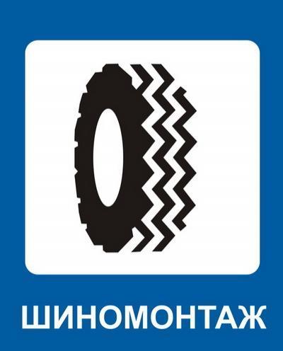Танковый музей - Снегири.рф